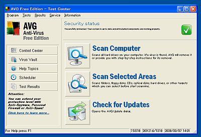 AVGanti-virus.jpg