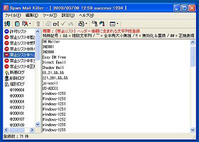 SMkiller.jpg